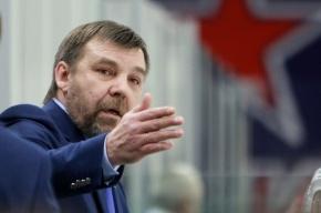 Олег Знарок назначен главным тренером сборной России по хоккею