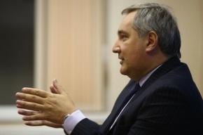 Рогозин: необходимо продумать «ответные меры» Западу