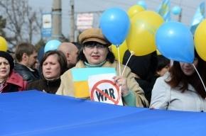 Марш «за мир» и марш «против фашизма» проходят в центре Москвы