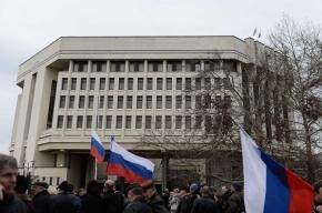 Политику Путина в Крыму поддержали около 150 деятелей культуры