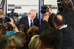 Ходорковский попросил вид на жительство в Швейцарии