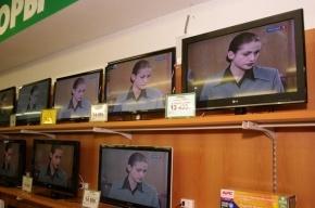 Вещание четырех российских телеканалов запретили на Украине