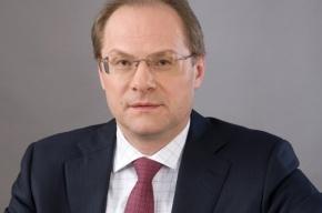 Путин отправил в отставку губернатора Новосибирской области за утрату доверия