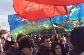 В Петербурге состоялся митинг в защиту русскоязычного населения Украины