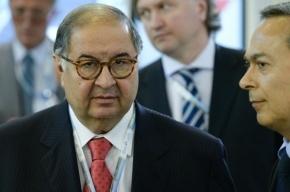 В России число долларовых миллионеров сократилось вдвое