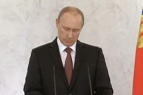 Обращение Владимира Путина к ФС по вопросу принятия Крыма в состав России: о национальном единении и международных санкциях