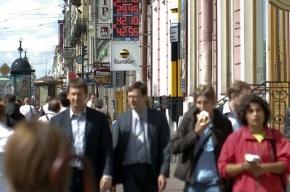 Смольный: Изменение курса рубля увеличит конкурентоспособность петербургских товаров
