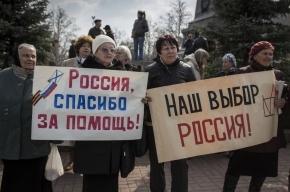 Россия будет выделять Крыму по 90 млн долларов ежемесячно вне зависимости от результатов референдума