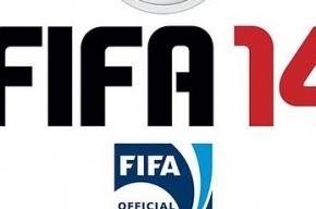Сборная России по футболу поднялась на 19-е место в рейтинге ФИФА