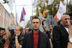 Опрос Навального: Россияне не хотят воевать