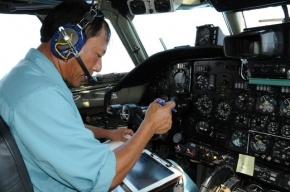 Китайский спутник зафиксировал возможное место крушения малайзийского Boeing