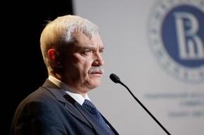 Полтавченко: Экономическая ситуация в Петербурге «достаточно неплохая»