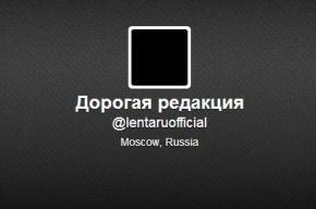 В Петербурге журналисты выйдут на акцию протеста против давления на СМИ
