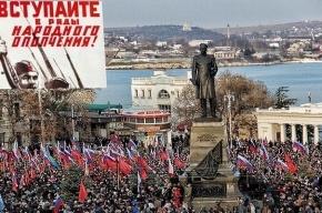 В Севастополе расформировали отряды самообороны