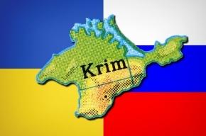 Карты National Geographic обозначат Крым как часть России