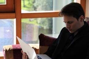 Павел Дуров опубликовал семь причин не эмигрировать из России