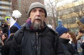 Академика РАН оштрафовали на 10 тысяч  за участие в «болотном митинге»