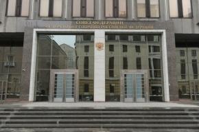 В Госдуму внесены поправки, расширяющие возможности граждан по самообороне