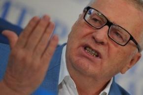 Жириновский официально предложил Польше забрать запад Украины