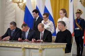 Путин подписал законы о присоединении к России Крыма и Севастополя