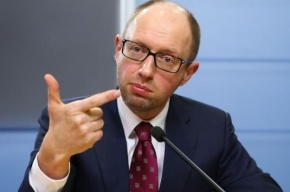 Премьер-министр Яценюк призвал Россию вывести войска из Крыма