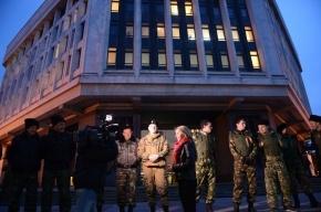 Украинское правительство заблокировало счета республики Крым