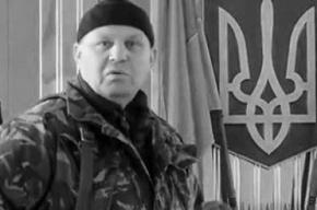 Украинские СМИ сообщили об убийстве одного из лидеров «Правого сектора» Александра  Музычко
