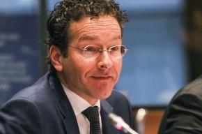 Нидерланды арестовали сотни миллионов евро на счетах украинцев