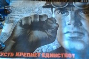 Минобрнауки порекомендует изучать в школах и вузах ситуацию в Крыму