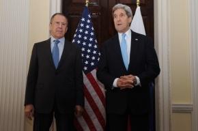 Переговоры Лаврова и Керри завершились безрезультатно
