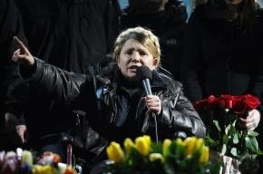 «Батькивщина» выдвинула Тимошенко в президенты Украины