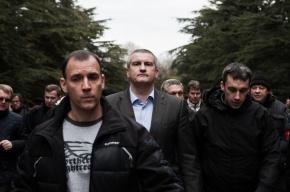 Власти Крыма предложили крымским татарам войти в органы госвласти