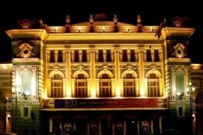 Историческое здание Мариинского театра признали частично аварийным