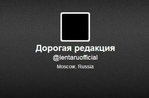 Коллектив «Ленты.Ru» отказался работать под началом «ставленника Кремля»