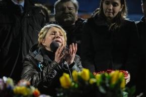 Тимошенко признала факт телефонного разговора, в котором угрожала России