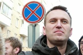 Навальный анонсировал создание своей новой «системы блогов»