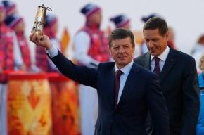 Доходы от Олимпиады превысили расходы на 1,5 млрд рублей