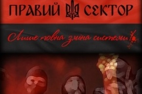«Правый сектор» открестился от обращения к террористу Доку Умарову