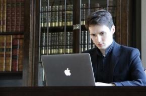 СМИ рассказали о «красной кнопке» Дурова, которая может уничтожить «ВКонтакте»