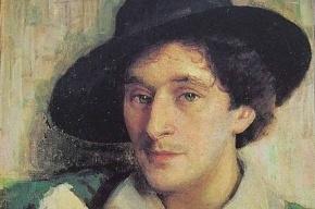 В Петербурге открыли мемориальную доску Марку Шагалу