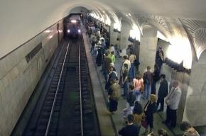 На фиолетовой ветке метро Москвы сломался состав