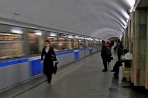 На «синей» ветке московского метро состав застрял в тоннеле на 40 минут