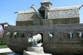 В США будет построена копия Ноева ковчега