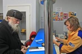 Средний размер трудовой пенсии россиян с апреля составит 11,6 тыс. руб