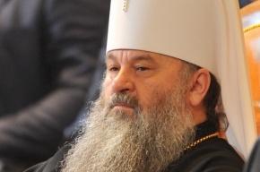 Петербург встретил нового митрополита Варсонофия