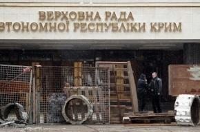 В Москве пройдет шествие в поддержку соотечественников на Украине