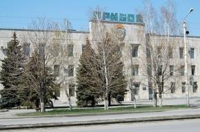 В Ростовской области горел военный завод «Прибой»