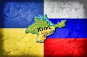 В России готовят к выпуску новые географические карты с Крымом