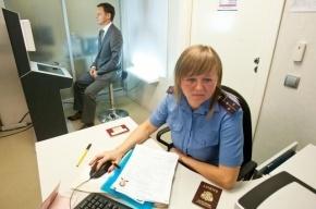Жителям Крыма в Петербурге выдали первые российские паспорта