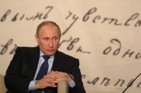 Российские писатели выступили в поддержку Путина